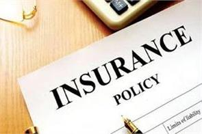 insurance companies may increase premium its burden will increase on customers