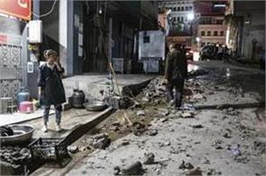 four dead 24 injured in earthquake in china