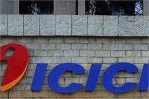 icici home finance reduced interest on term deposits