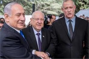 israel set to swear in biggest government after longest political deadlock