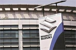 maruti suzuki s fourth quarter net profit down 28 to rs 1 322 crore