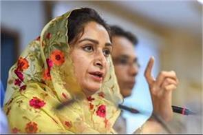 harsimrat appealed for amendment in express highway