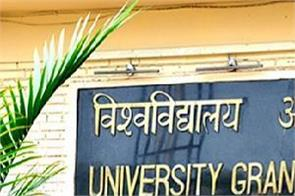 ugc releases new guidelines to improve education level amid lockdown