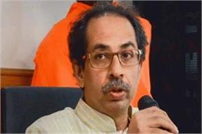 uddhav thackeray targeted the center said  sudden lockdown wrong