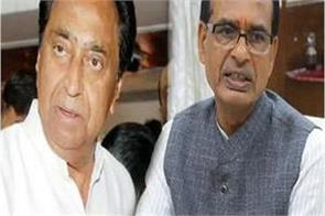kamalnath stop installment 7th pay arrears  shivraj govtcongress not sit silent
