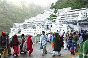 vaishno devi yatra starts soon