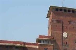 du date sheet 2020 delhi university released possible schedule for july exam
