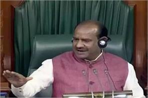 know why the delimitation commission wrote a letter to ls speaker om birla