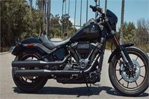 harley davidson started motorcycle home delivery