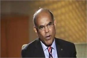 corona may go up to 14 per cent fiscal deficit in crisis d subbarao