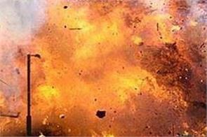 bomb blasts in afghanistan 4 injured