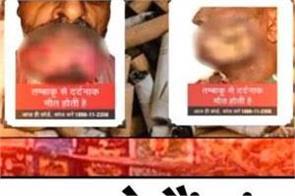 health ministry tobacco