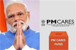pmo s reply on pm cares fund  it is not a public authority can not answer rti