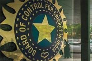 bcci s big statement regarding world cup 2021 said t20 will not be hosted