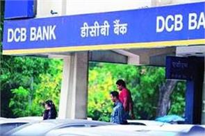 dcb bank s net profit dropped 28 in the march quarter