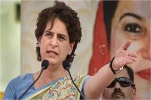 priyanka gandhi said we will not be afraid of cases will speed up service work