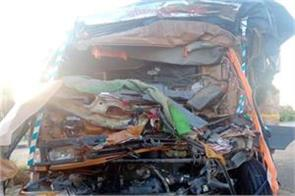 accident at samba one died