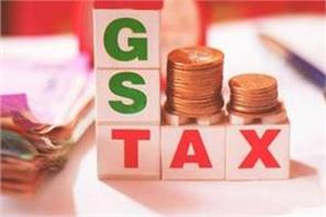cbic settled gst refund claims of rs 11 052 crore from 8 april