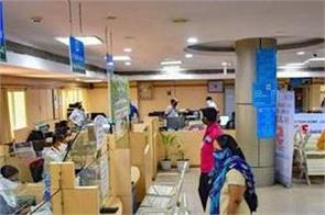 sbi employees to give additional rs 8 crore to pm cares fund