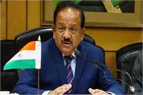 health minister said on corona crisis india is ready for worst situation