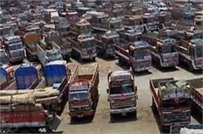 transporter facing crisis in lockdown