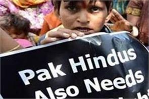 hindu couple forcibly converted to islam in pakistan s sindh