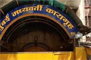 50 of prisoners will be released from maharashtra jails due to corona