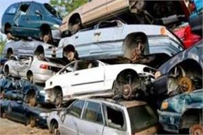 vehicle junk policy encouraging the revival of commercial vehicle sector