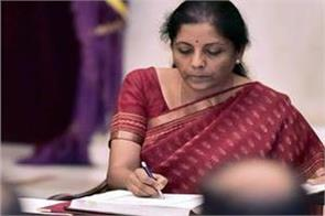 also studied the announcements of other countries earlier nirmala sitharaman