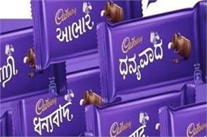 dairy milk changed its logo for the first time in 70 years