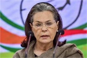 sonia gandhi said  it is necessary to help farmers and poor