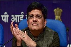 railway minister piyush goyal has been asking for a list of workers