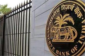 rbi may extend loan moratorium on loan repayment for three months