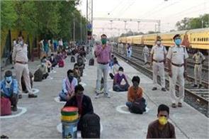 passenger trains closed till may 17