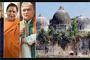 ayodhya structure demolition case