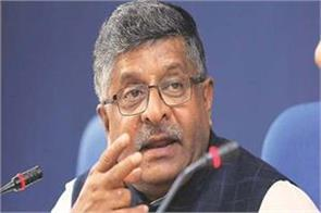 ravi shankar prasad said congress is saving fugitive nirav modi