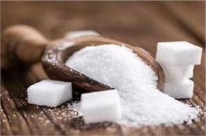 sugar production dipped 20 in october april