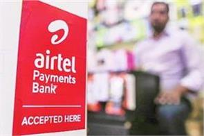 airtel payments bank mastercard tie up for payment solutions for farmers smes