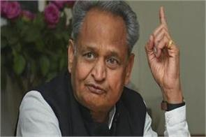 first year of modi government s second term was worse for common man gehlot