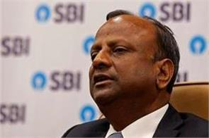 rbi measures will help in reviving the economy sbi