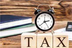 big relief to taxpayers date for filing income tax returns extended