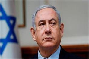 israeli prime minister netanyahu to appear in court allegations of corruption