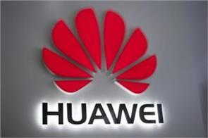 new ban on huawei of us may increase talk in both countries