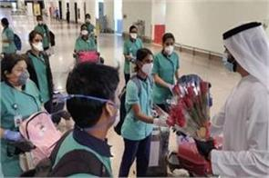 the first group of 88 nurses from india reached uae