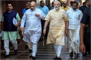 shiv sena praises modi shah targets state bjp unit