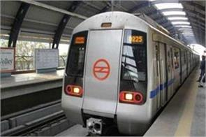 delhi metro also made more than 3500 trips in lockdown