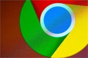 be cautious while installing google chrome extensions