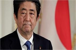 japan removes emergency due to corona virus
