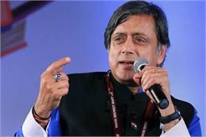 need to change the ground reality in the country on islamophobia tharoor