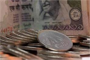 report claims fiscal deficit will remain 7 9 in the year 2020 21